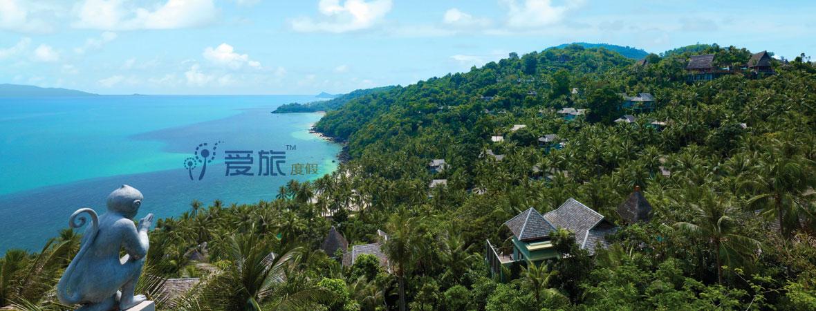 香港-苏梅岛四季酒店5天4晚自由行 尊享全球知名奢华酒店