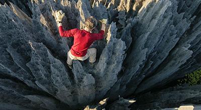 [广州出发]神秘马达加斯加岛+狂野留尼汪岛,广州直飞15天13晚探索之旅