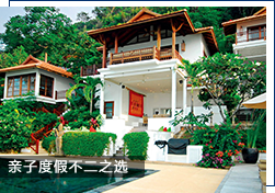 酒店双早 儿童娱乐活动 目的地接送机 水上娱乐项目 ¥3699元起