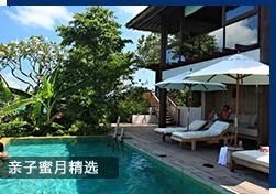 酒店双早 目的地接送机 多种免费活动 苏梅最长私人沙滩 ¥5599元起